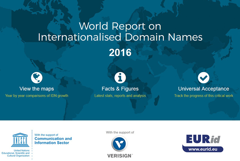 World Report on Internationalised Domain Names