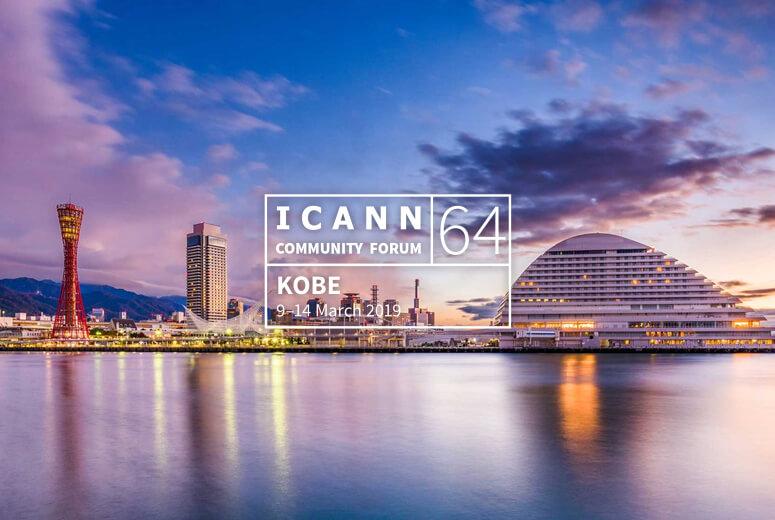 ICANN64 - Kobe, Japan