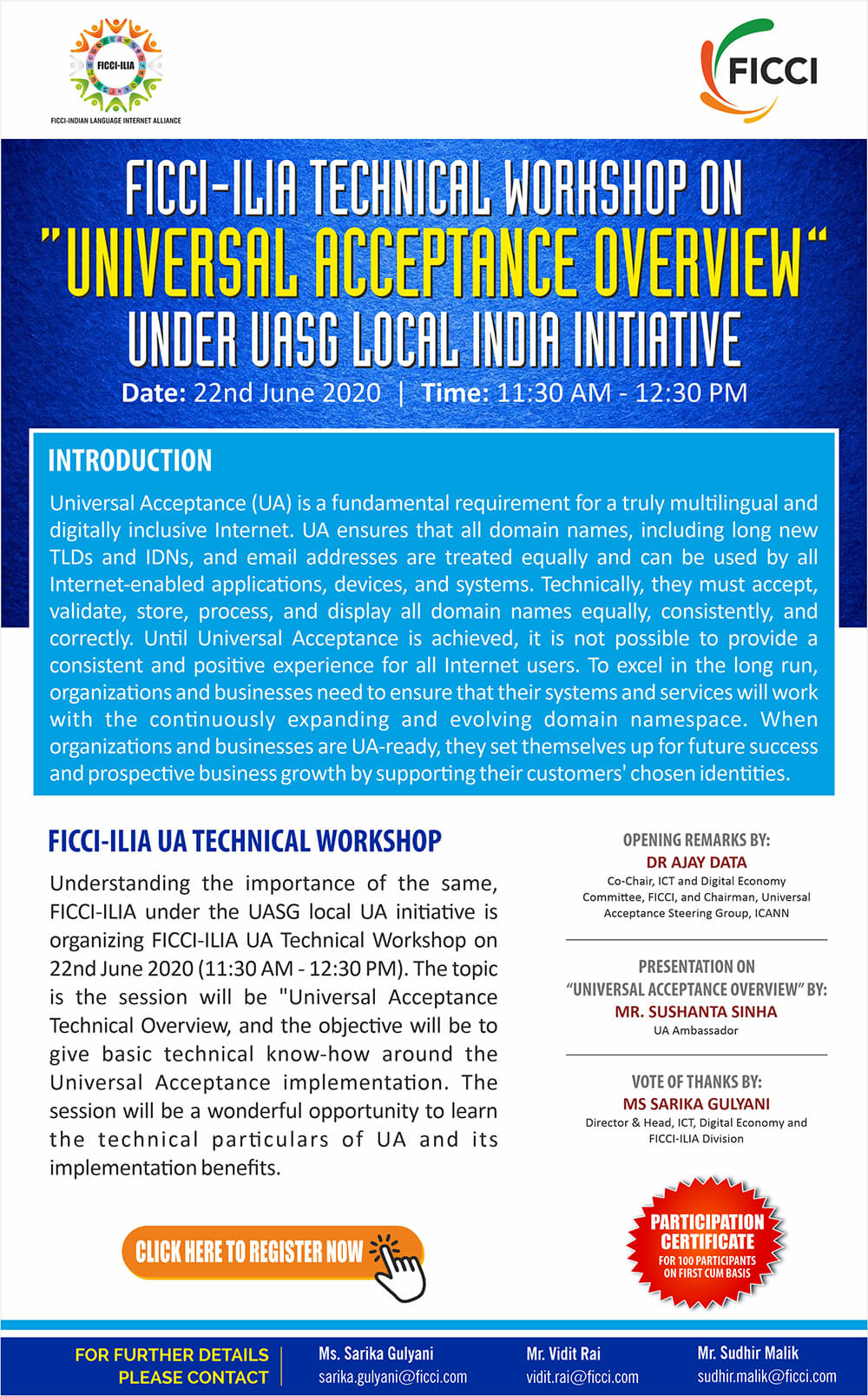 FICCI-ILIA Technical Workshop