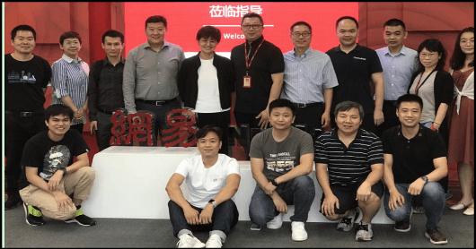 China_1_outreach to NetEase